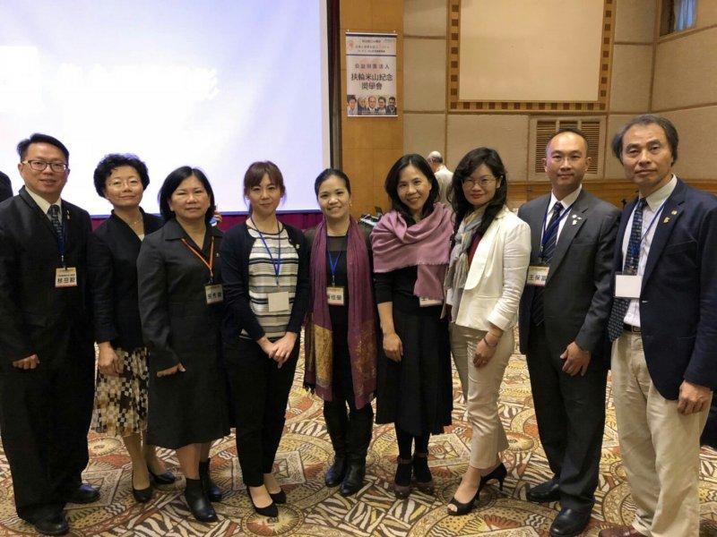中華民國扶輪米山會2017年度大會
