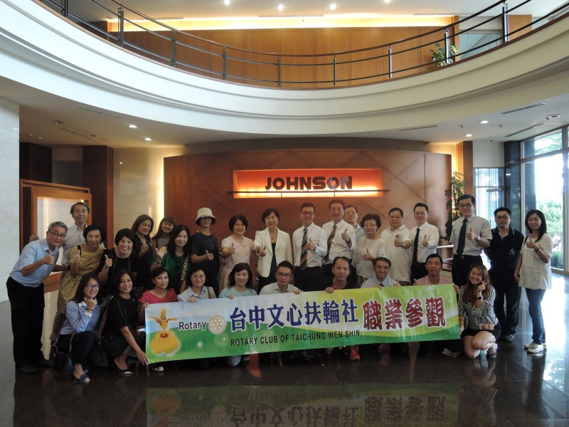 20180807職業參觀-喬山健康科技股份有限公司