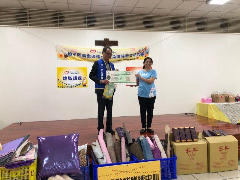 立達啓能訓練中心〝親子同桌樂逍遙 & 物資捐贈〞社區服務
