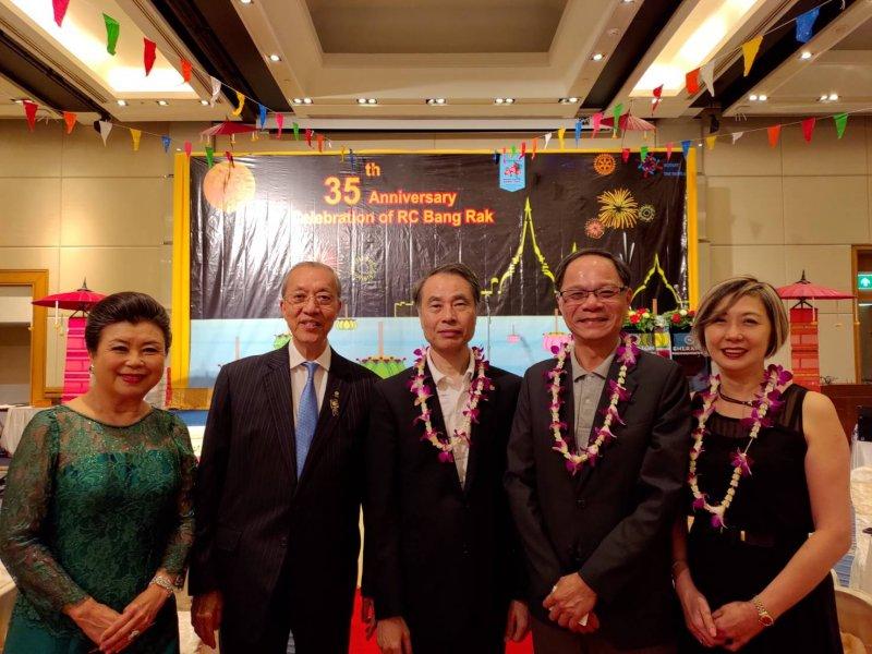 國際敦睦-2019.11.21泰國BANG RAK扶輪社授證35週年紀念慶典參訪