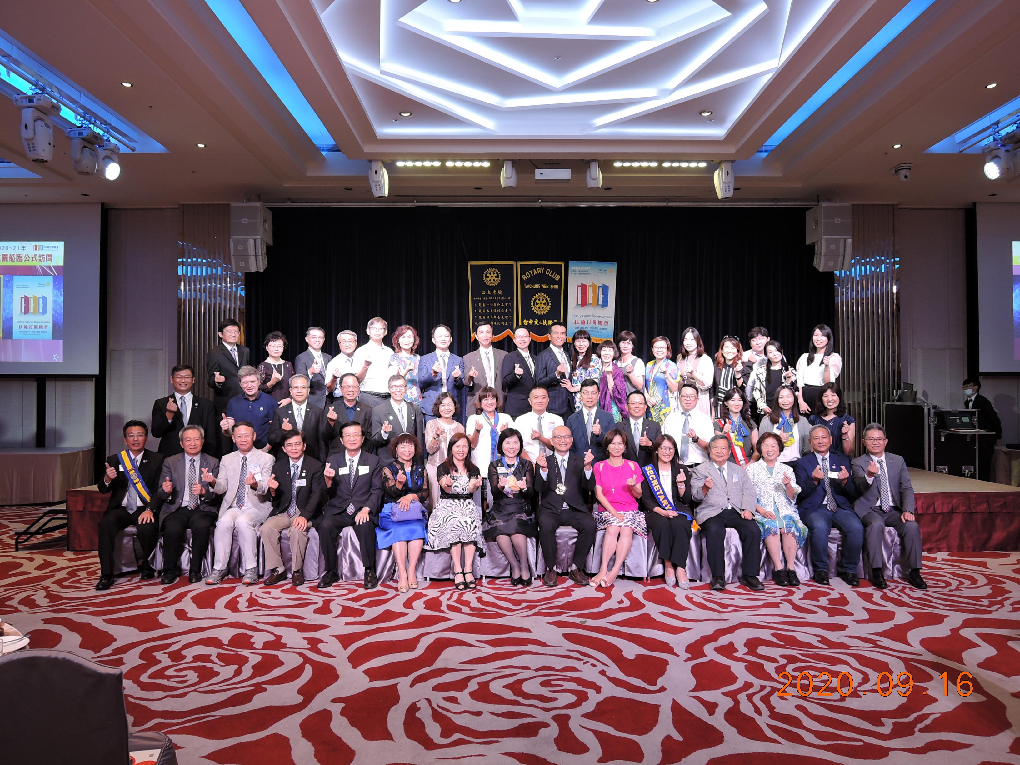2020-21年度總監劉禮修Eyes暨團隊蒞臨公式訪問